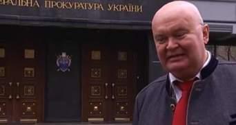 """В ГПУ ответили имеет ли отношение убитый Киселев  к делу """"бриллиантовых прокуроров"""""""