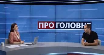 Сергей Киселев был опасным для Шапакина и Корнийца, – Бутусов