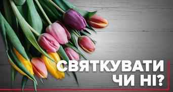 Выходной на 8 марта: пережиток СССР или норма