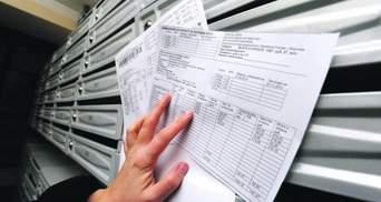 Украинцы не должны видеть огромные суммы в платежках за коммунальные услуги, – Ростислав Мельник