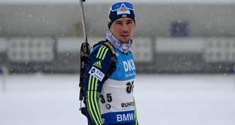 Определен состав сборной Украины на первую гонку чемпионата мира по биатлону