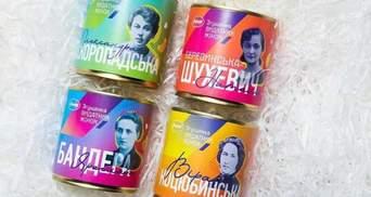 Український молококомбінат випустив згущенку з фото дружин Бандери та Шухевича: росіяни в шоці