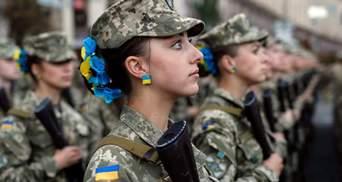 Украинским девушкам разрешили учиться в военных лицеях и учреждениях высшего образования