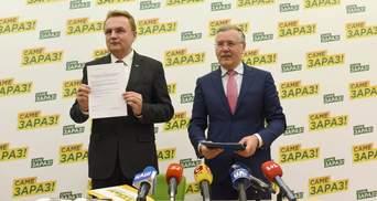 """""""Быть честным"""" – единственное условие соглашения между Садовым и Гриценко"""