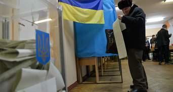 Скільки кандидатів знялися з виборів президента: ЦВК ухвалила рішення