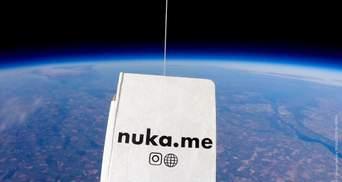 Космічні ролики: українці знімають рекламу на висоті 30 кілометрів