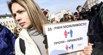 Сотни людей вышли на марш равенства в Харькове: фото и видео