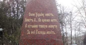 Окупанти в Криму відзначатимуть річницю з дня народження Тараса Шевченка