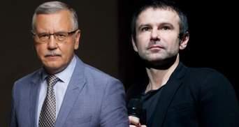 Почему Гриценко необходима поддержка Вакарчука: ответ журналистки