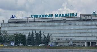 У Росії знайшли можливість обійти санкції проти компанії, що виробляє газові турбіни для Криму