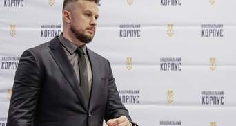 """Лидер """"Нацкорпуса"""" прокомментировал столкновения с полицией и озвучил требования к Порошенко"""