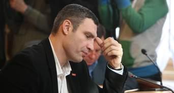Неоправданные ожидания: победы и провалы мэра Виталия Кличко