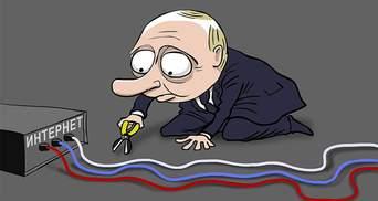 Не хотите говорить – получайте коктейль Молотова: как россияне выражают недовольство властью