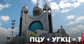Быть ли объединению православной и греко-католической церквей