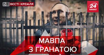 Вєсті Кремля: Росію тримають за парканом. Чеченський Волдеморт