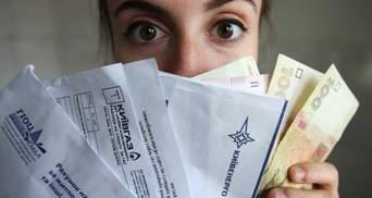 Сколько субсидий наличными выплатили в Украине за первый день