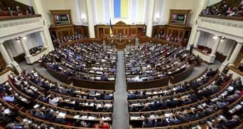 Депутати відтягують ухвалення мовного закону та скасовують поправки