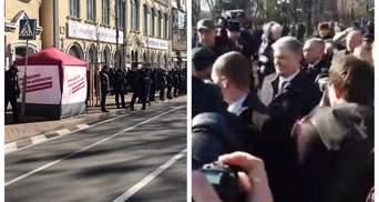 """""""Нацкорпус"""" устроил акцию во время визита Порошенко в Чернигов"""