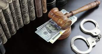 Скасування статті про незаконне збагачення: які гучні справи топ-посадовців закриють