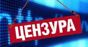 На кого вплине закон про цензуру в Росії: думка політолога