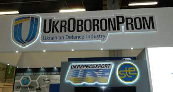 """Показові сварки та звинувачення: засідання парламентських комітетів щодо """"Укроборонпрому"""""""