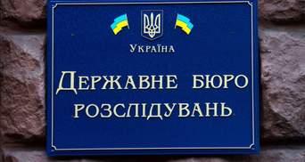 """Заява """"Нацкорпусу"""" про підготовку фізичного знищення: ДБР відкрило кримінальне провадження"""