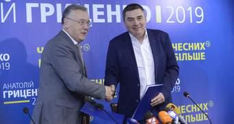 Гриценко та Добродомов підписали меморандум: що він передбачає