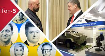 """Російські """"гачки"""" в біографіях кандидатів і кадровий маневр Порошенка: топ-5 блогів тижня"""