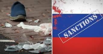 Главные новости 15 марта: Расстрел людей в Новой Зеландии онлайн, новые санкции против РФ