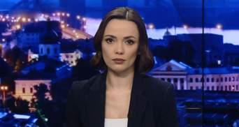 Итоговый выпуск новостей за 22:00: Цены на газ. Теракт в Новой Зеландии
