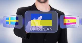 Сколько людей общаются на украинском языке с родными
