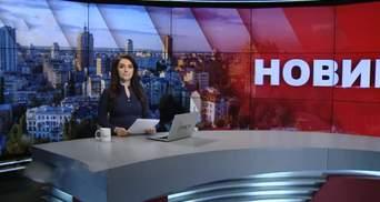 Випуск новин за 9:00: Втрати на війні. Реконструкція Шулявського мосту