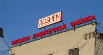 Липецька фабрика Roshen: як Порошенко продовжує вести бізнес в Росії