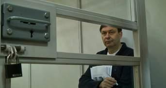 Обвиняемого в госизмене Вышинского этапировали в Лукьяновское СИЗО, – адвокат
