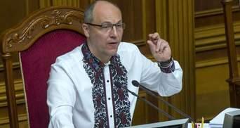 Стычка в Раде: Вилкул выступал на русском, Парубий выключил ему микрофон – видео