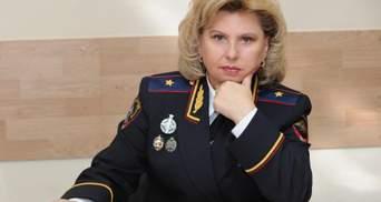 Москалькова намерена посетить судебное заседание по делу Вышинского в Киеве