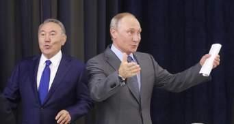 Відставка Назарбаєва: як на рішення екс-президента Казахстану відреагували в Росії