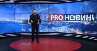 Випуск новин за 19:00: Нові рейтинги президентських виборів. Відставка Назарбаєва