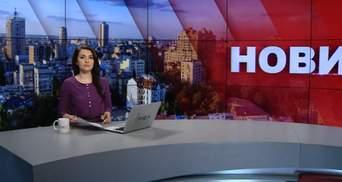 Випуск новин за 09:00: Російський омбудсмен Москалькова у Києві. Ситуація на фронті