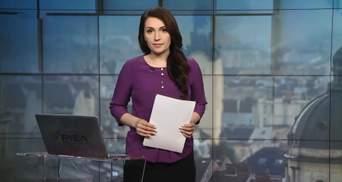 Випуск новин за 12:00: Новий президент Казахстану. Смерть від кору