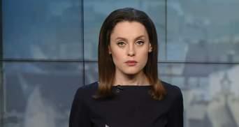 Випуск новин за 14:00: Суд щодо Вишинського. Скандал на засіданні Кабміну