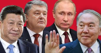 Назарбаев ушел: кто станет президентом Казахстана и как это повлияет на Украину
