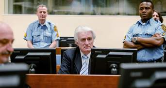 Колишнього лідера боснійських сербів Караджича у Гаазі засудили до довічного ув'язнення