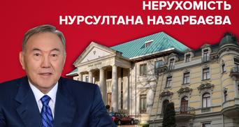 Палаци, вілли та маєтки за кордоном: що відомо про нерухомість родини Назарбаєва