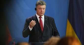 Держбюджет-2019 зазнав змін: що підписав Порошенко