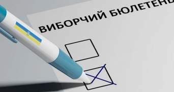 Кандидаты-двойники и кандидаты-спойлеры: как политики пытаются выиграть на выборах
