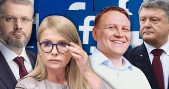 Кто из кандидатов и сколько заплатил за рекламу на Facebook: цифры впечатляют