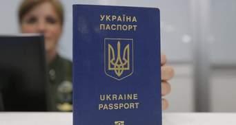 Сколько крымчан получили украинский загранпаспорт: официальные данные