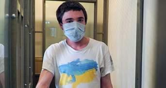 Невиліковно хворий, він помре за ґратами, – батько засудженого бранця Кремля Павла Гриба
