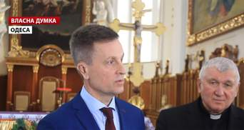 Усім релігійним громадам необхідно законно повернути майно, – Валентин Наливайченко